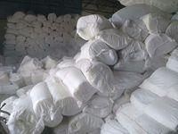 硅酸铝毡产品销售